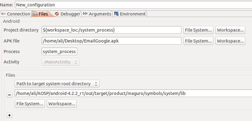 Debug native system-level code (c++) of Android Sources (AOSP) with